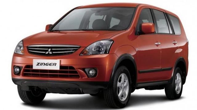 Phụ tùng ô tô Mitsubishi Zinger chính hãng