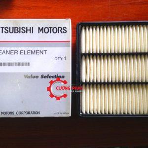 Hình ảnh lọc gió động cơ Mitsubishi Lancer Gala