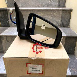 Hình ảnh gương chiếu hậu Mitsubishi Attrage, Mirage chính hãng hay còn gọi là kính lái