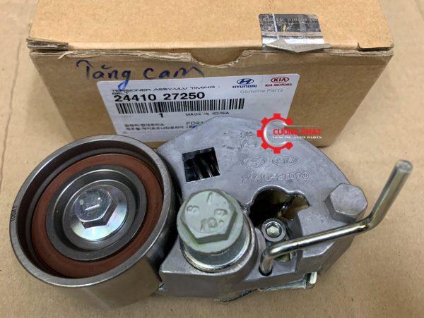 Hình ảnh bi tăng cam Hyundai Santafe 2003-2009 chính hãng